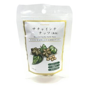 サチャインチナッツ(無塩) スタンドパック(100g)【アズマ】