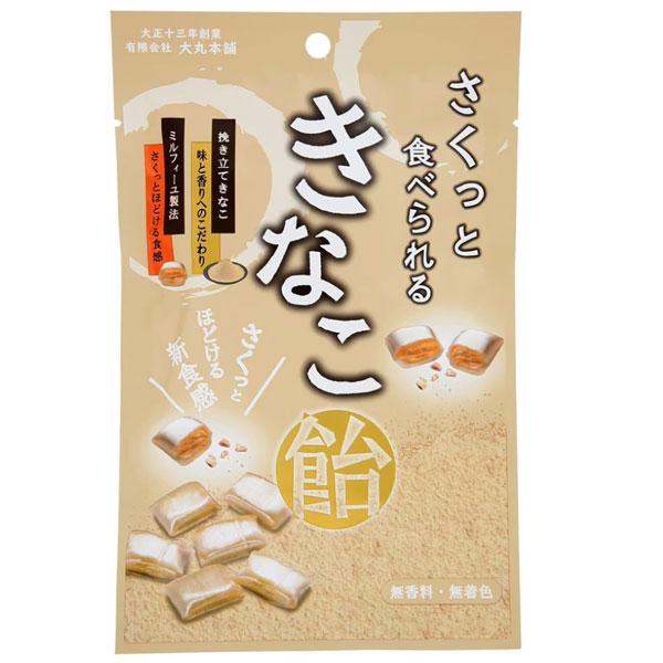 【4月新商品】さくっと食べれるきなこ飴(60g)【大丸本舗】