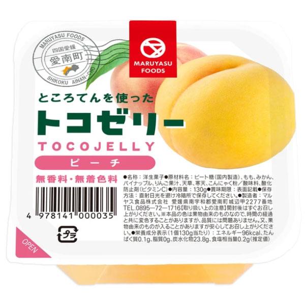 フルーツトコゼリー(ピーチ)(130g)【マルヤス】