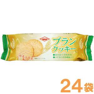 【送料無料】ブランクッキー(80g×12袋)【2箱セット】【キング製菓】