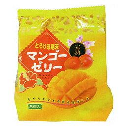 【夏季限定】とろける寒天マンゴーゼリー(22g×8個)【片山食品】