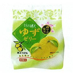 【夏季限定】とろける寒天ゆずゼリー(22g×8個)【片山食品】