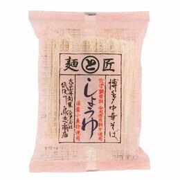 博多中華そば しょうゆ(118g(麺80g、スープ38g))【鳥志商店】