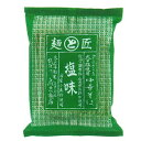 博多中華そば 塩味(120g(麺80g、スープ40g))【鳥志商店】