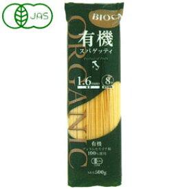 有機スパゲッティ(500g)【ビオカ(BIOCA)】