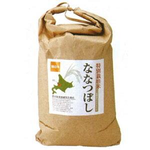 特別栽培米ななつぼし 白米(5kg)【松原米穀】