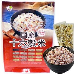 国産十六穀米スティックタイプ(25g×6包)【種商】