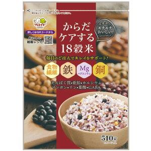 【7月新商品】からだケアする18穀米(510g)【種商】