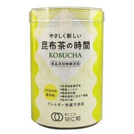 昆布茶の時間(2g×15袋)【浪花昆布茶】