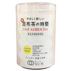 梅昆布茶の時間(2g×14袋)【浪花昆布茶】