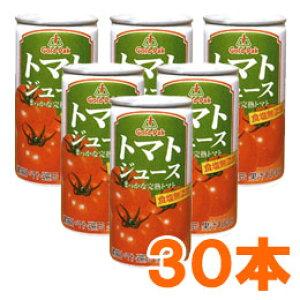 トマトジュース 無塩(190g×30本)【ゴールドパック】