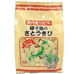 種子島のミニワン角砂糖(300g)【千歳精糖】