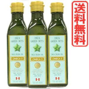 【数量限定】【送料無料】インカグリーンナッツ・インカインチオイル(180g)【3本セット】【アルコイリスカンパニー】