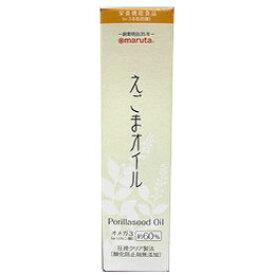 えごまオイル(100g)【太田油脂】