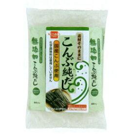こんぶ純だし(4g×10袋)【健康フーズ】