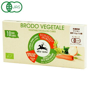 アルチェネロ オーガニック野菜ブイヨン(キューブタイプ)(100g(10g×10粒))【日仏貿易】