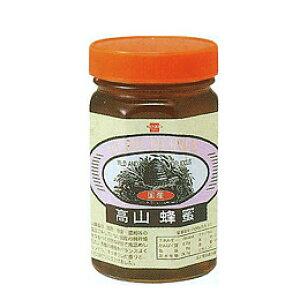 国産高山蜂蜜(ビン)(500g)【健康フーズ】