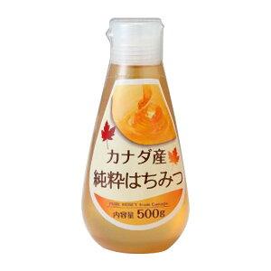カナダ産純粋はちみつ(500g)【クインビーガーデン】