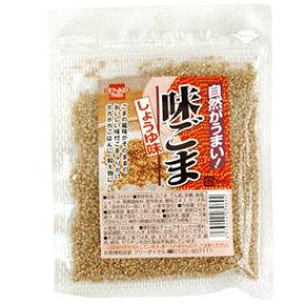味ごま(65g)【健康フーズ】