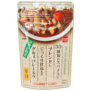 グルメカレールウ辛口(粉末)(120g)【健康フーズ】