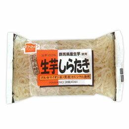 生芋しらたき(250g)【健康フーズ】