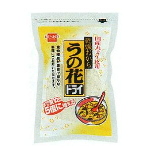【数量限定】うの花ドライ(国産おからパウダー)(100g)【健康フーズ】