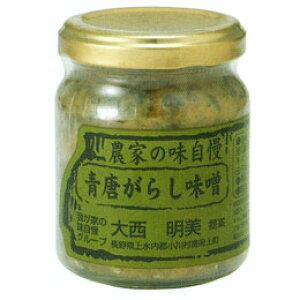 青唐がらし味噌(140g)【小川の庄】