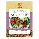 蒸しスーパー大麦(50g)【だいずデイズ】