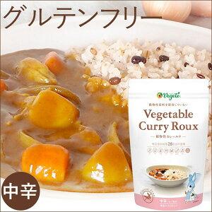 Vegete(ベジテ) 植物性カレールウ 中辛(140g)【シエル・ブルー】