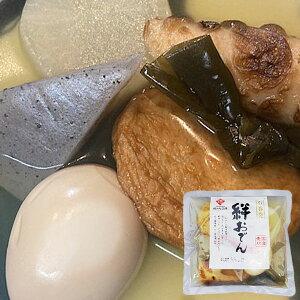 【10月新商品】【冬季限定】絆おでん(400g)【山徳平塚水産】