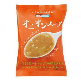 NATURE FUTURe オニオンスープ(9.4g)【コスモス食品】