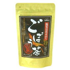 鹿児島県産ごぼう茶(1.5g×12P)【健茶館】
