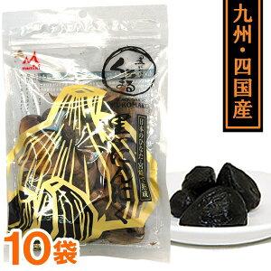 【送料無料】熟成黒にんにく くろまる(31粒(120g以上))【10袋セット】【MOMIKI】