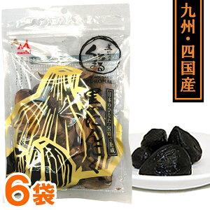 【送料無料】熟成黒にんにく くろまる(31粒(120g以上))【6袋セット】【MOMIKI】