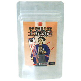 土方効造(ひじかたきくぞう)アルミパック(200粒)【健康フーズ】