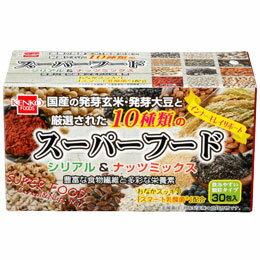 スーパーフード シリアル&ナッツミックス(2g×30包)【健康フーズ】