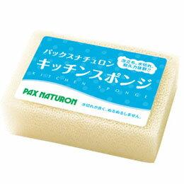 パックスナチュロン キッチンスポンジ(ナチュラル)(1個(8g))【太陽油脂】