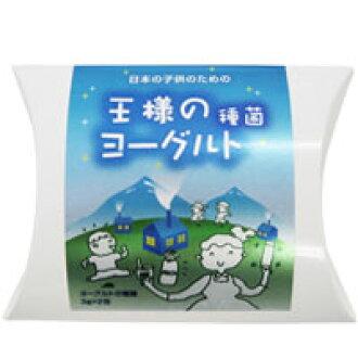 王優酪乳菌株 (6 g (3 g x 2 包))