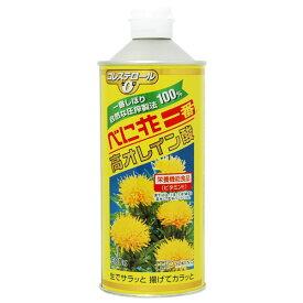 べに花一番 高オレイン酸(600g)【創健社】