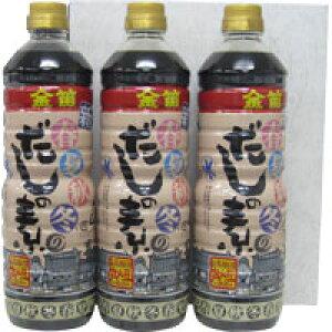 【ギフト箱入】金笛 新・春夏秋冬だしの素ギフトセット(1L×3本)【笛木醤油】