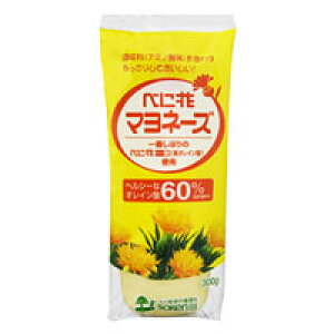 べに花マヨネーズ(300g)【創健社】
