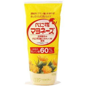 べに花マヨネーズ(500g)【創健社】