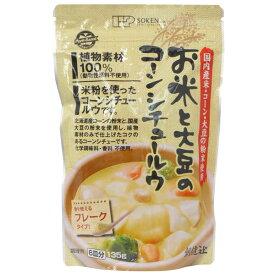 お米と大豆のコーンシチュールウ(135g)【創健社】