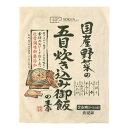 国産野菜の五目炊き込み御飯の素(150g)【創健社】