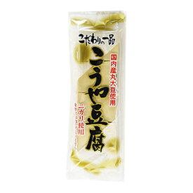 こうや豆腐(8枚(65g))【信濃雪】