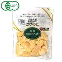 国産有機竹の子スライス(100g)【クローバー食品】