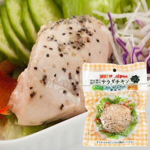 国産鶏無添加 サラダチキン(ブラックペッパー&ガーリック)(100g)【ウチノ】