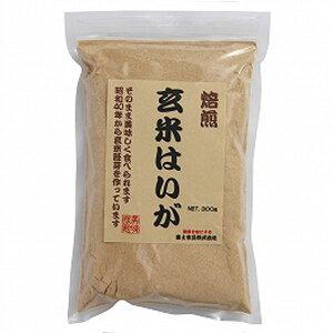 玄米はいが焙煎粉末(300g)【富士食品】
