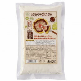お好み焼粉(250g)【創健社】