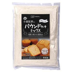 【12月新商品】小麦胚芽入りパウンドケーキミックス プレーン(200g)【創健社】